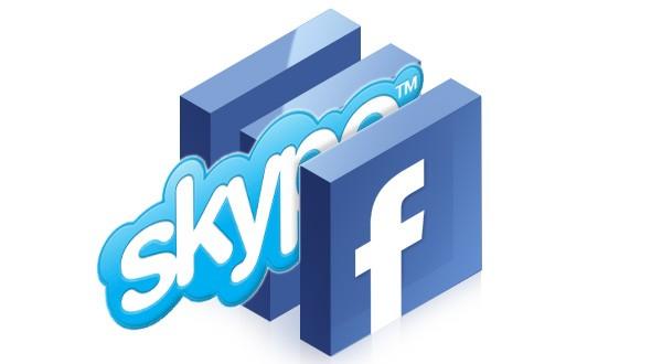 База данных скайп